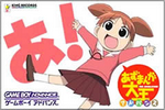 Azumanga Daioh: The Animation Advance